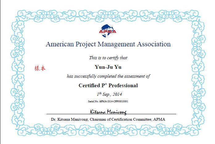 8OD9sample P+ 雲端專案管理資訊系統專業級國際證照培訓班
