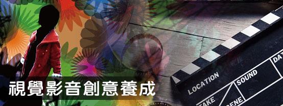 8IN3sample 視覺影音創意養成 簡單學會平面影像處理及影音剪輯後製結合!
