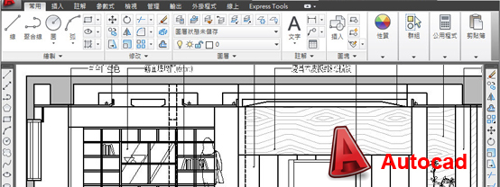 6D21SAMPLE Auto-CAD 室內設計電腦繪圖班 ~室內設計必備技能-確定開課.尚有名額