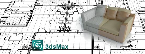 2F19SAMPLE 3ds Max建築與室內設計建模基礎班